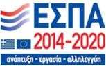 Δημοσιότητα ΕΣΠΑ 2014-2020