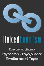 linkedTourism