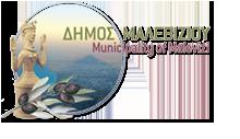 ahmoe-maaebizioy